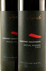 Segal's Cabernet Sauvignon
